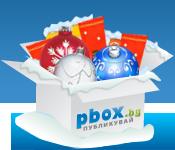 лого Pbox.BG